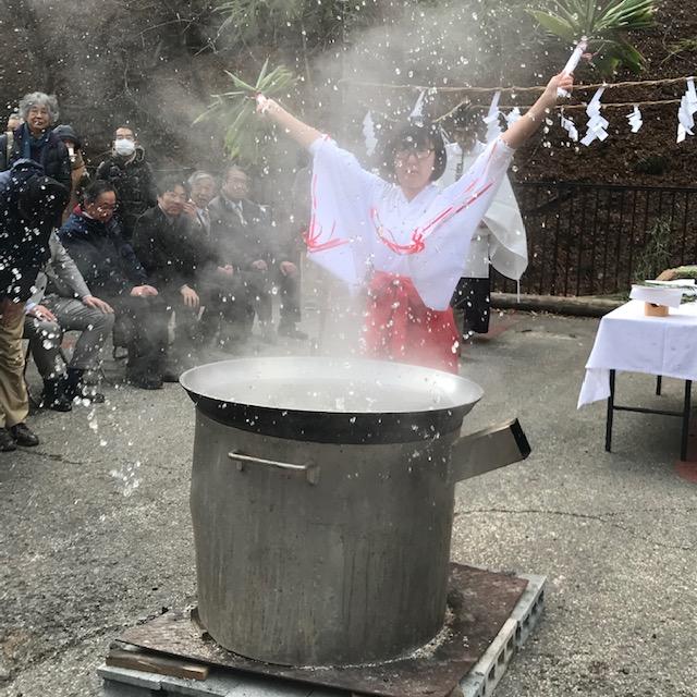 大寒の本日は湯立祭が行われました。
